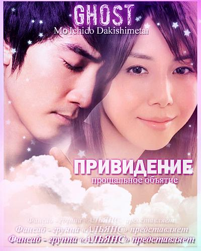Японские фильмы про школу и любовь